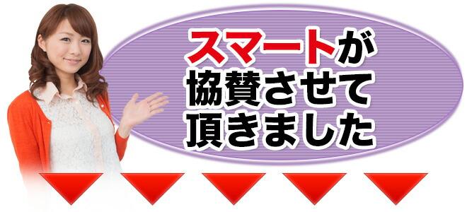 tunagi_kyosan.jpg