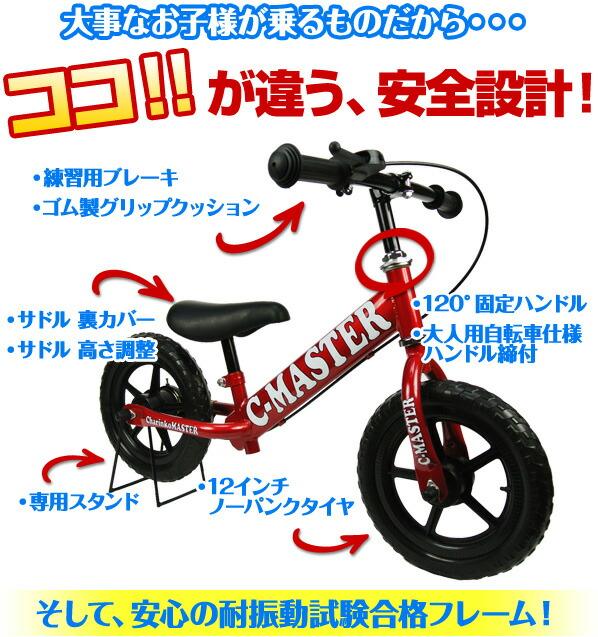 自転車の 子供 自転車 スタンド : ... 自転車 スタンド スタンド付き
