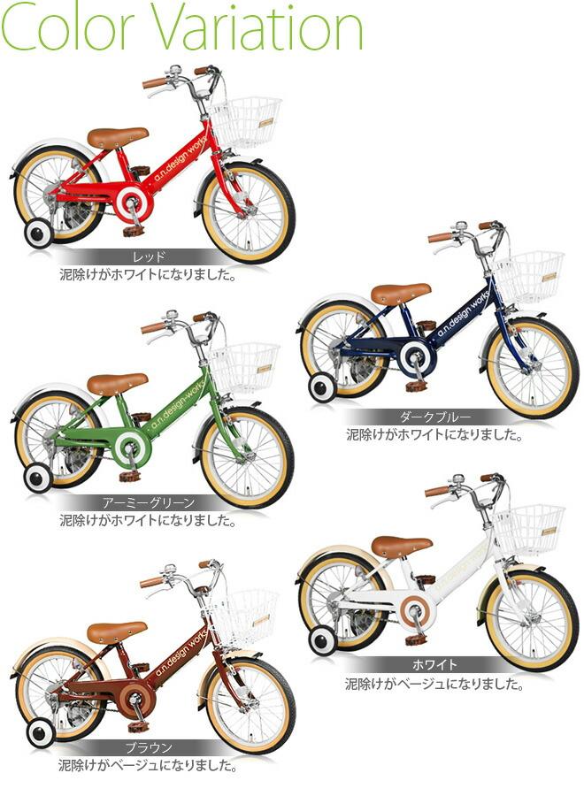 自転車の 自転車の車輪のサイズ : V16 子供用自転車 幼児用自転車 ...