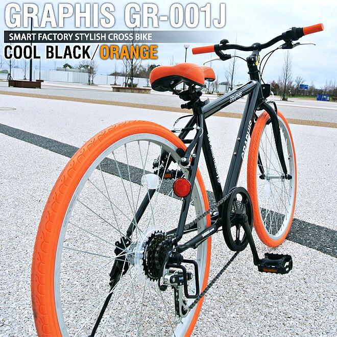 自転車の 子供 自転車 サドル 調整 : 可動式ステム 女性 子供 自転車 ...