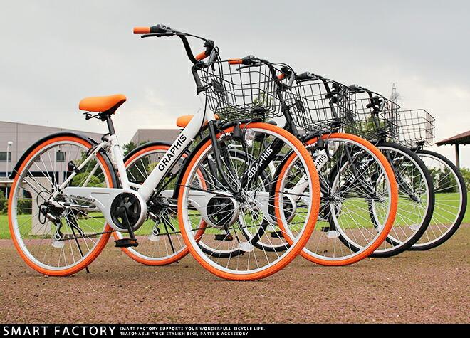 自転車 シティサイクル 自転車 ...