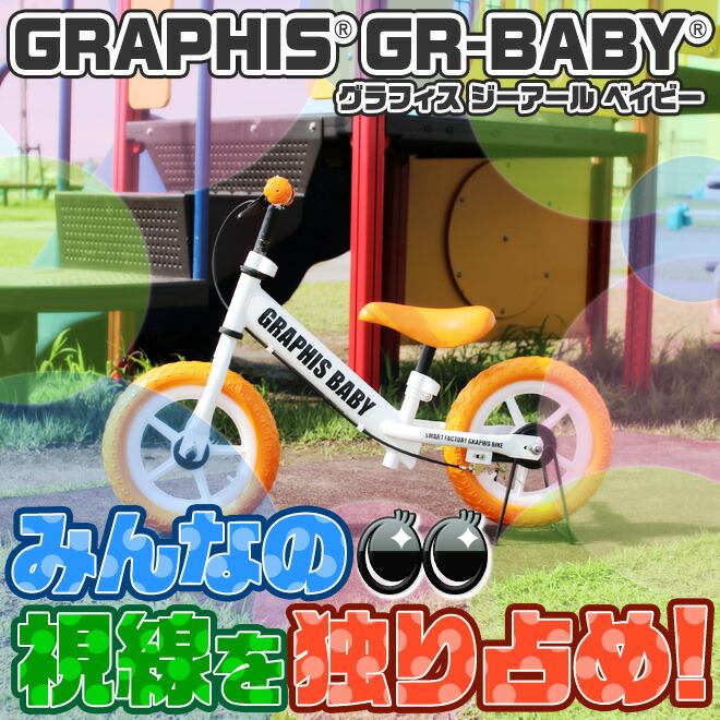 自転車の 自転車 楽天 子供用 : ... 子供用自転車 子供自転車