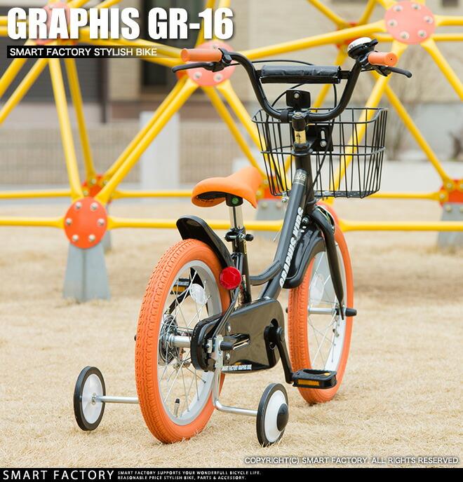 自転車の 自転車 通販 調整済み : ... 自転車 通販 プレゼントに
