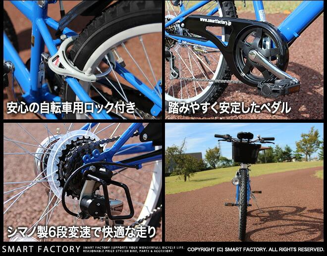 モデル 自転車 22インチ 自転車 ...
