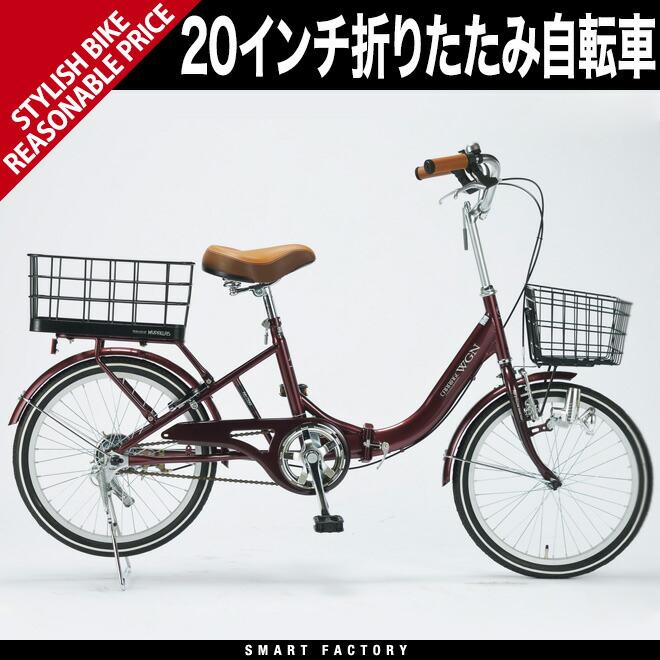 折り畳み自転車・折畳み自転車 ...