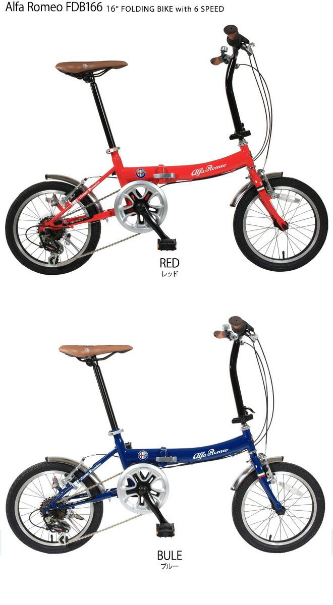 自転車の 自転車 通販 調整済み : カテゴリトップ > ブランド別 ...