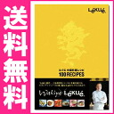 Rukue Chinese cuisine recipe 100 fs4gm