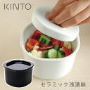 KINTO ceramic fresh pots / KINTO fs3gm