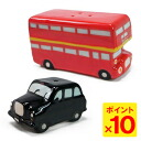 London bus & black cab (salt & pepper shaker set) fs3gm