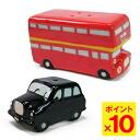 London bus & black cab (salt & pepper shaker set) fs3gm
