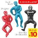 Kikkerland lucha Dole bottle opener / kicker land fs3gm