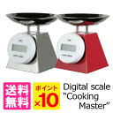 DULTON digital scale CoOKing master (cooking master) / dalton fs3gm