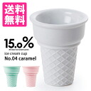 15.0% ice cream cup fs4gm