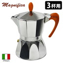 G.A.T cafetera Magnifica 3 cup for fs4gm