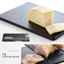 EA-CO Ita plastic cutting board fs3gm