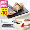 -EA fs3gm CO Ita cutting board set