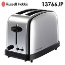 Russell Hobbs classic toaster 13766 JP / Russell Hobbs fs3gm