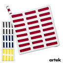 It is / Al technical center Siena fs3gm Artek pot holder (potholder) (SIENA/H55)