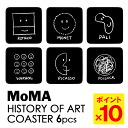 MoMA / MoMA art history of coasters (set of 6 pieces) fs3gm