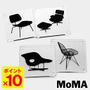 MoMA / MoMA Eames Chair coaster (4 discs) fs3gm