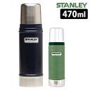 Stanley classic bottle 0.47 L fs3gm