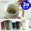 Mug / Kyn toe fs3gm with two KINTO CAFEPRESS set filters