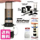 Aeropress coffee maker fs3gm