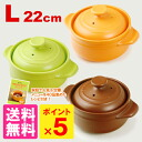 ケデップ microwave micro Kettle L 22 cm heat-resistant ceramic pot fs3gm