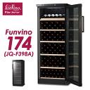 Funvino HAIER ファンヴィーノ 174 ( JQ-F 398 A ) made Haier wine cellar