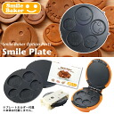 recolte smile Baker smile plate (optional parts) / レコルト fs3gm