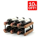 Traditional 6 bottle wine rack for fs3gm