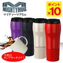 MightyMugGo (my tea mug go) fs3gm