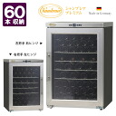 Chambrair ( シャンブレア ) premium 60 60 book storage PROF100
