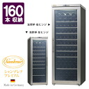 Chambrair ( シャンブレア ) premium 160 160 book storage PROF200