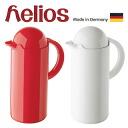 HELIOS desktop thermos Skyline (skyline) 1.0 L / Helios fs3gm