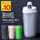 Wall mug M11 fs3gm