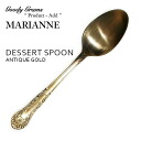 MARIANNE dessert spoon GOODY GRAMS ADD / グッディーグラムス ADD Marianne fs4gm