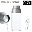 KINTO CAPSULE water empty feh stainless steel 0.7L / Kyn toe fs3gm