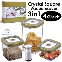 3 vacuum saver crystal square in 1 /vacuumsaver fs3gm