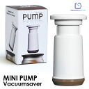 Vacuum saver mini-pump /vacuumsaver fs3gm