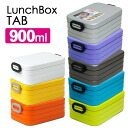 Rosti lunch box tab fs3gm