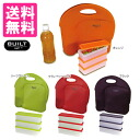 BUILT NY byobag lunch set fs3gm
