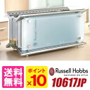 Russell Hobbs glass toaster fs3gm