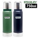 Stanley classical music vacuum bottle 0.75L fs3gm