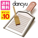Scraper (DA-16) / ダンチュウ fs3gm made of dancyu copper grater bamboo belonging to