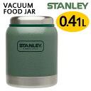 STANLEY バキュームフードジャー 0.41L / Stanley [10]fs3gm