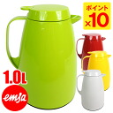 Emma warm and insulated pot (1.0 L) /emsa fs3gm