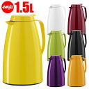 Emma warm and insulated pot (1.5 L) /emsa fs3gm