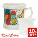 Tea town (with cover & tea strainer) /karelcapek fs3gm of Karel Capek UK マグバジー
