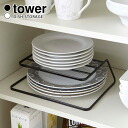Dish storage tower fs4gm